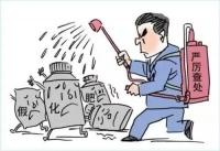 四部门:打击制售假劣肥料行为 严查价格欺诈等行为